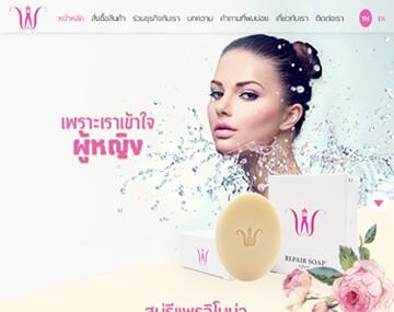 เว็บไซต์ winonasoap นวัตกรรมสบู่สำหรับผู้เหญิง